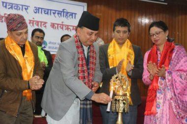 नेपाल पत्रकार महासंघ काठमाडौं शाखाको साधारण सभा सम्पन्न, यस्ता छन् पारित  विशेष प्रस्तावहरु