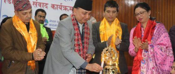 नेपाल पत्रकार महासंघ काठमाडौं शाखाको साधारण सभाद्धारा पारित  विशेष प्रस्तावहरु